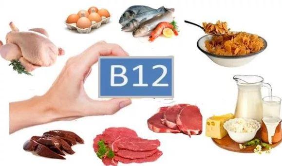 липса на витамин В12