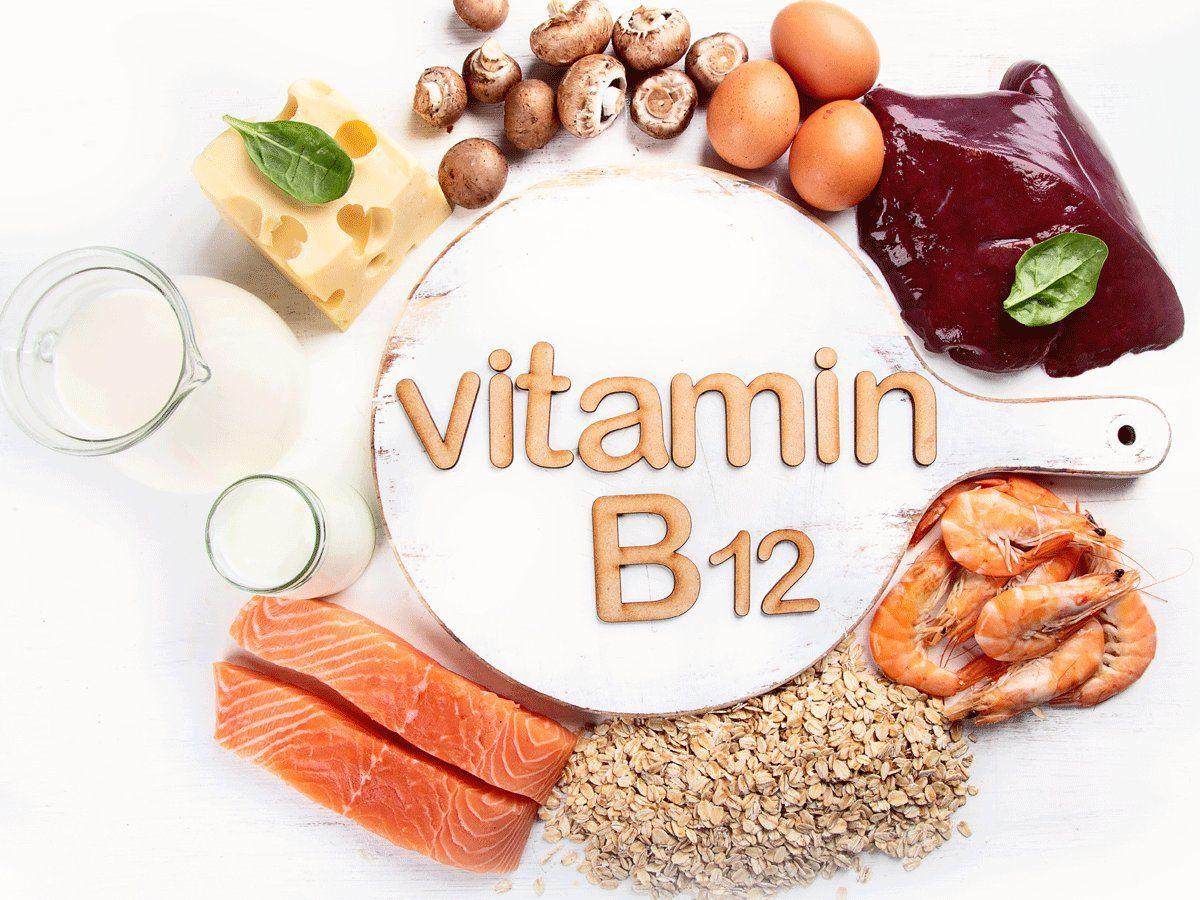 Витамин В12 и дефицитът му